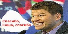 Губерниев заткнул рот Бубнову в прямом эфире, когда тот заговорил о Мутко