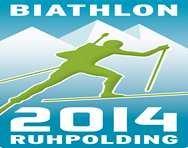 Пятый этап Кубка мира по биатлону в Рупольдинге