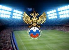 расписание матчей по футболу премьер лиги россии