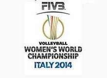 Чемпионат мира по волейболу 2014