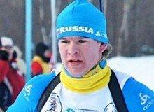 Биатлонист Александр Печенкин