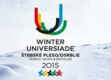 Зимняя Универсиада 2015