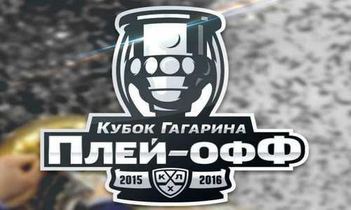 Кубок Гагарина 2016