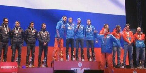 Дмитрий Губерниев и мужская сборная России исполнили гимн России на награждении после победы в эстафете на ЧМ 2017